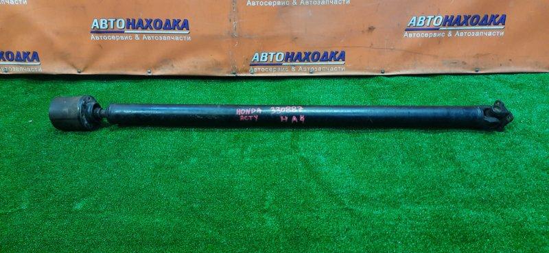 Карданный вал Honda Acty HA4 E07A