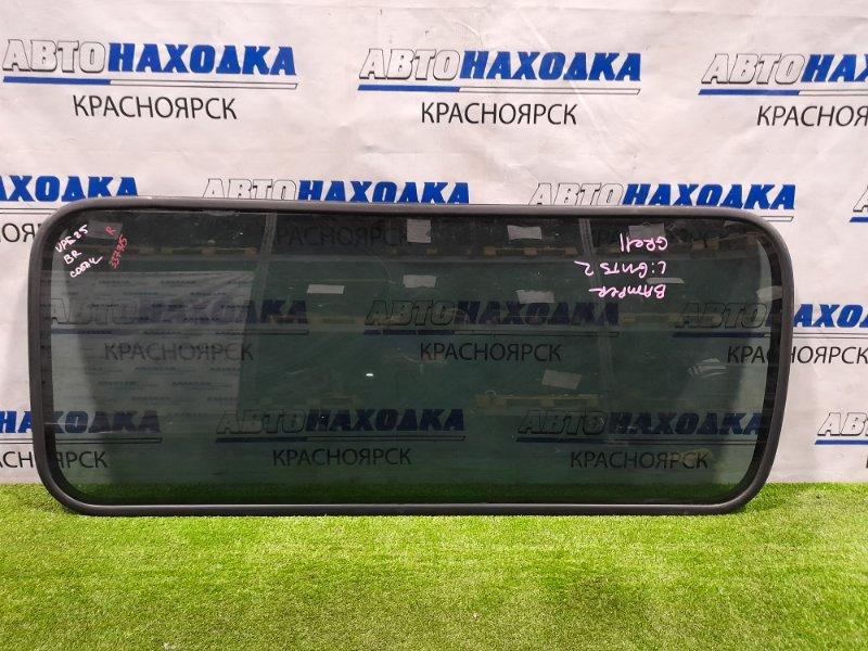 Стекло собачника Nissan Caravan VPE25 KA20DE 2001 заднее правое Правое, с уплотнительной резинкой.