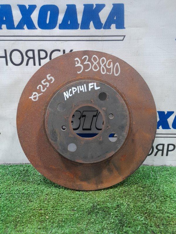 Диск тормозной Toyota Spade NCP141 1NZ-FE 2012 передний Передний, диаметр 255 мм
