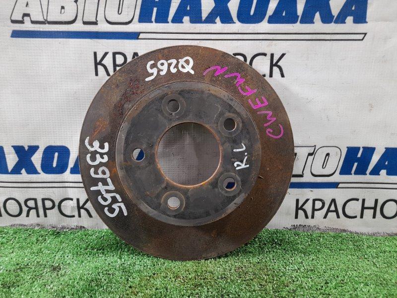 Диск тормозной Nissan Lafesta CWEFWN LF-VDS 2011 задний задний, диаметр 265 мм