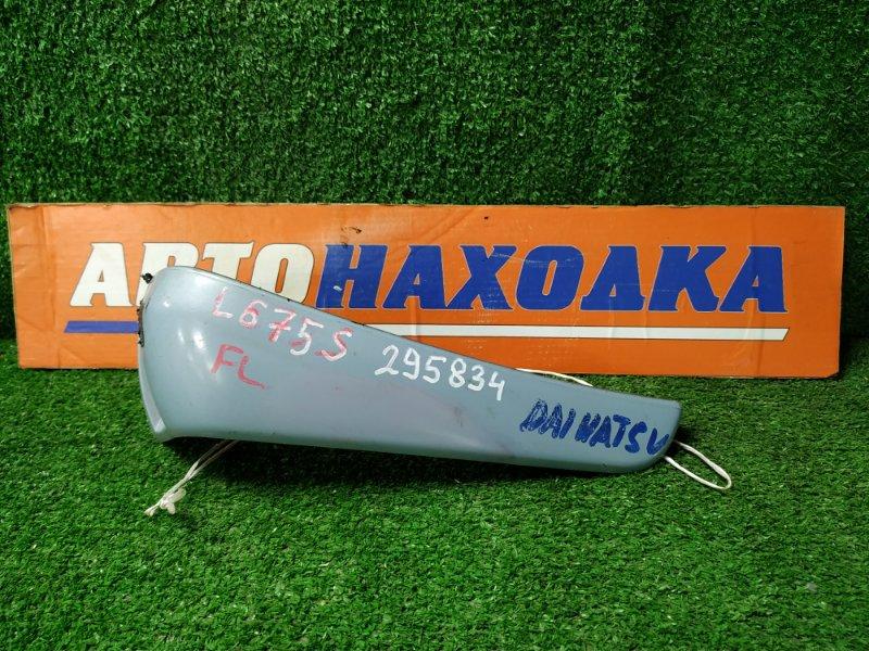 Брызговик Daihatsu Mira Cocoa L675S KF 2009 передний левый 08411-K2018