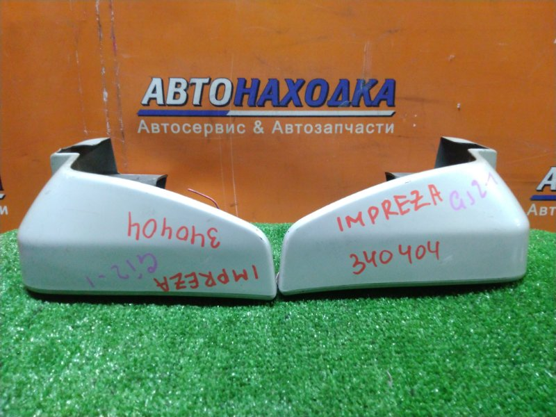 Брызговик Subaru Impreza GJ2 FB16 02.2012 передний ПАРА 2ШТ, L+R.