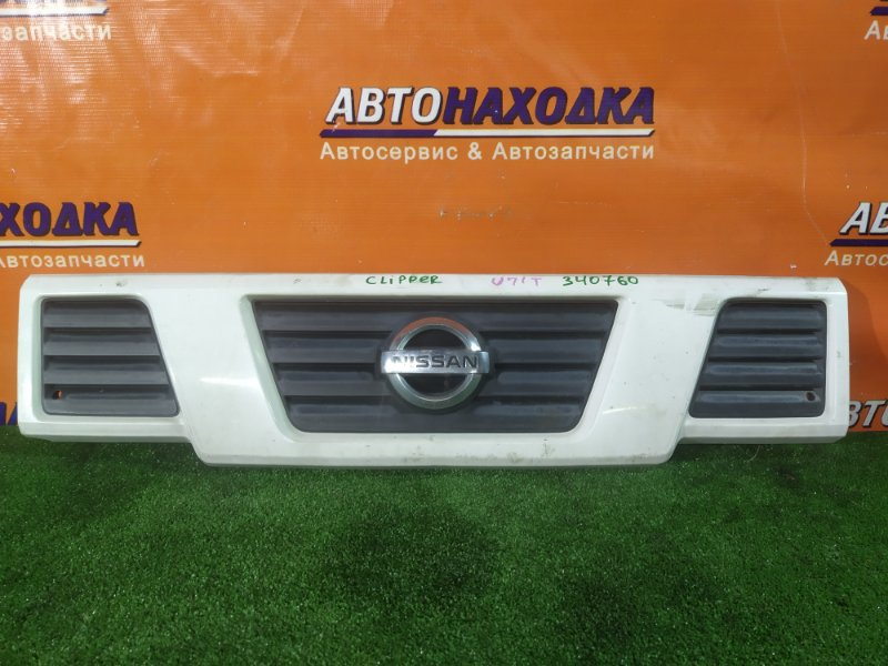 Решетка радиатора Nissan Clipper U71T 3G83 7405A-353