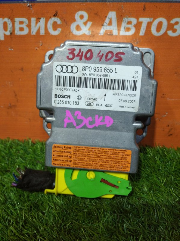 Блок управления Audi A3 8PA BSE 2004 airbag sensor