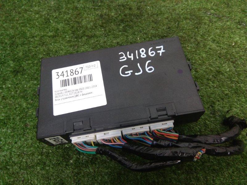 Компьютер Subaru Impreza GJ6 FB20 2011 блок управления ДВС, с фишками