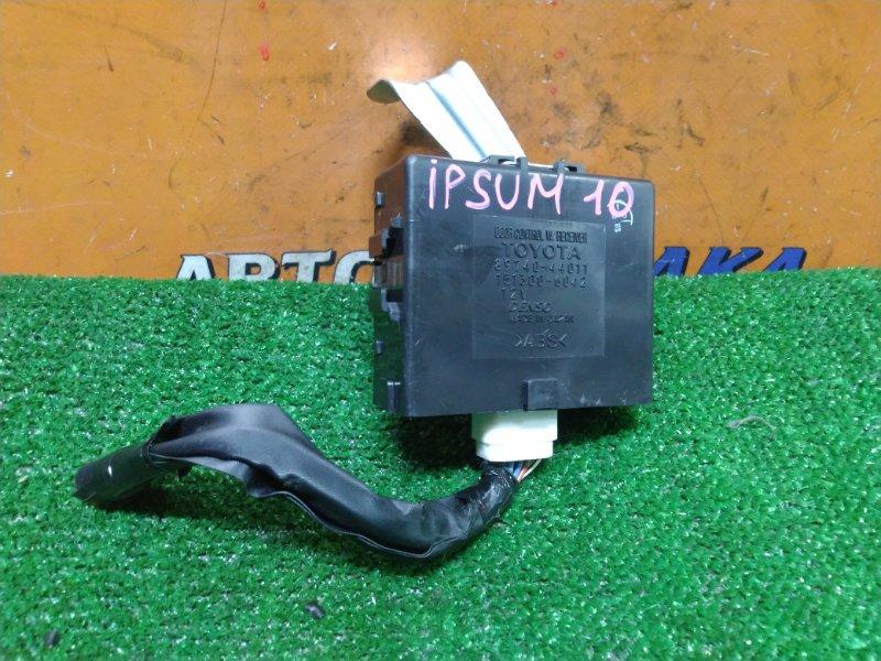 Блок управления дверьми Toyota Ipsum SXM10 3S-FE 11.1999 89740-44011 УПРАВЛЕНИЕ ЦЕНТРАЛЬНЫМ ЗАМКОМ