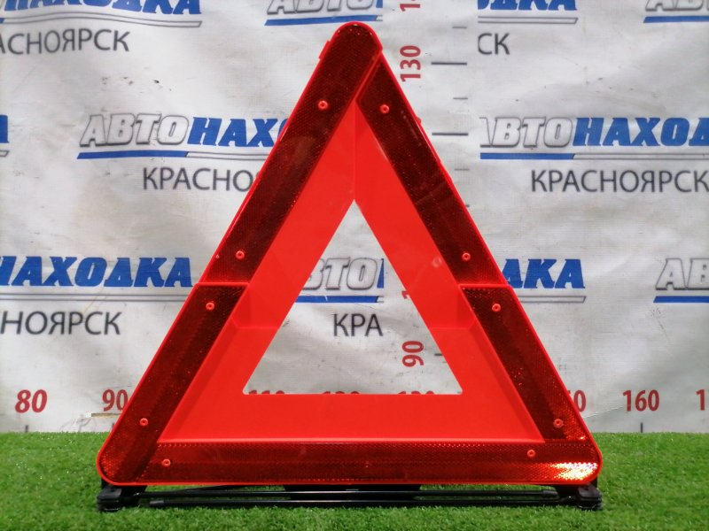 Знак аварийной остановки Audi A4 B7 ALT 2004 штатный