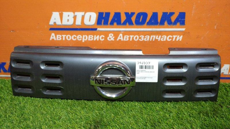 Решетка радиатора Nissan Cube Z12 HR15DE 2008