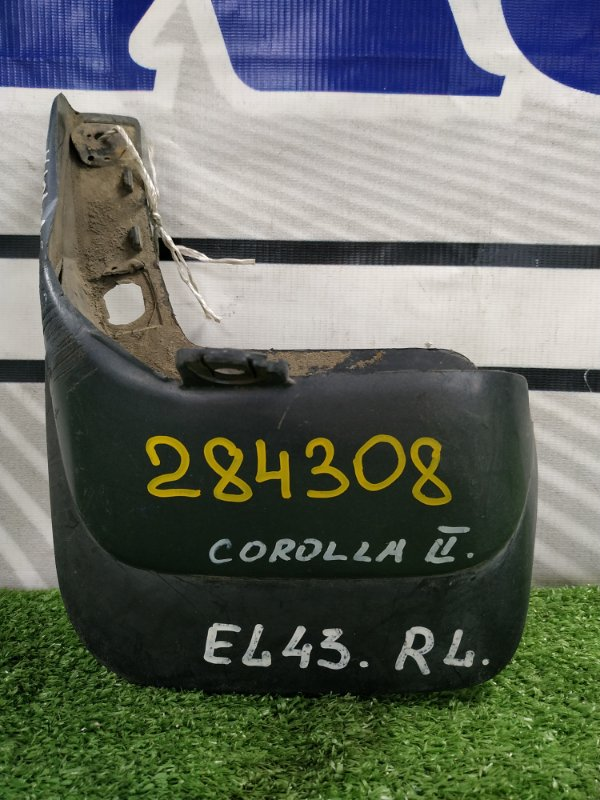 Брызговик Toyota Corolla Ii EL43 4E-FE 1990 задний левый 76626-16130 задний левый, есть потертости