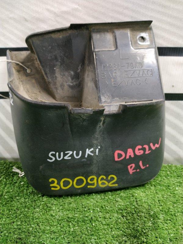 Брызговик Suzuki Every DA62W K6A-T 1999 задний левый задний левый