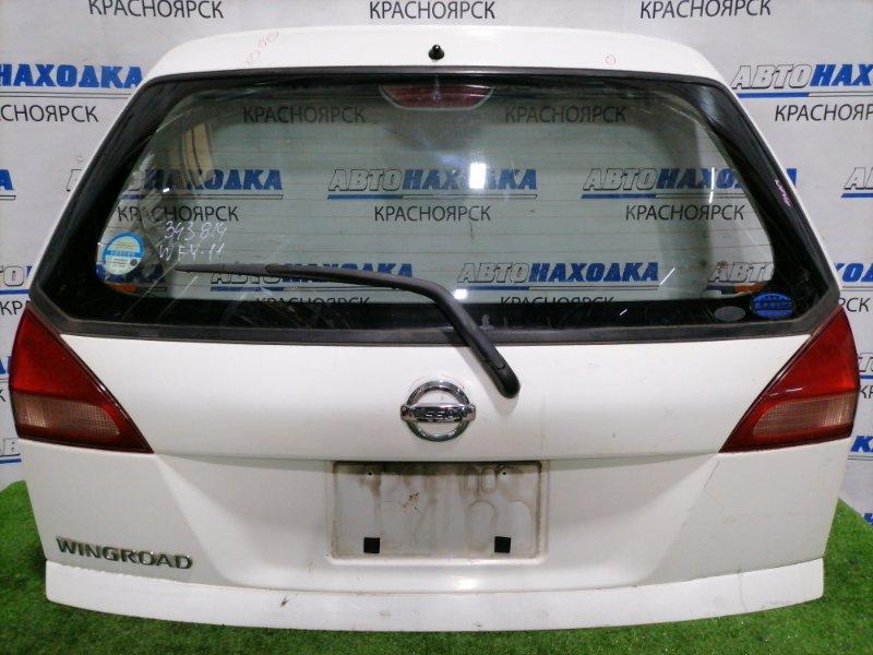Дверь задняя Nissan Wingroad WFY11 QG15DE 2001 задняя Рестайлинг, в сборе, с вставками (132-24824), есть