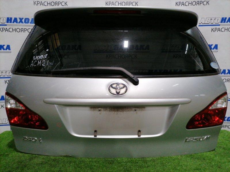 Дверь задняя Toyota Ipsum ACM21W 2AZ-FE 2003 задняя В сборе, рестайлинг, с фонарями (44-59), спойлером,