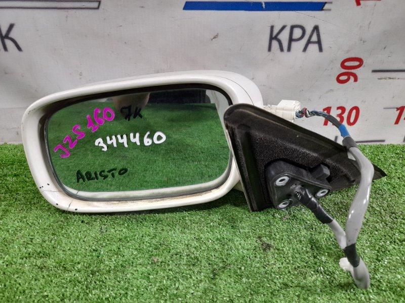 Зеркало Toyota Aristo JZS160 2JZ-GE 1997 левое Левое, белый перламутр, фишка 5 контактов. Трещина