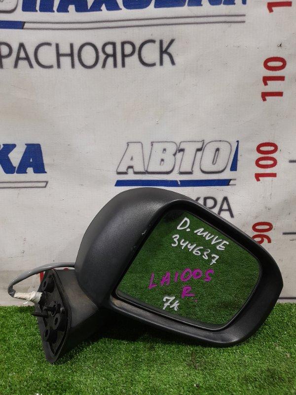 Зеркало Daihatsu Move LA100S KF 2010 правое Правое, бордовое, фишка 7 контактов. Небольшие