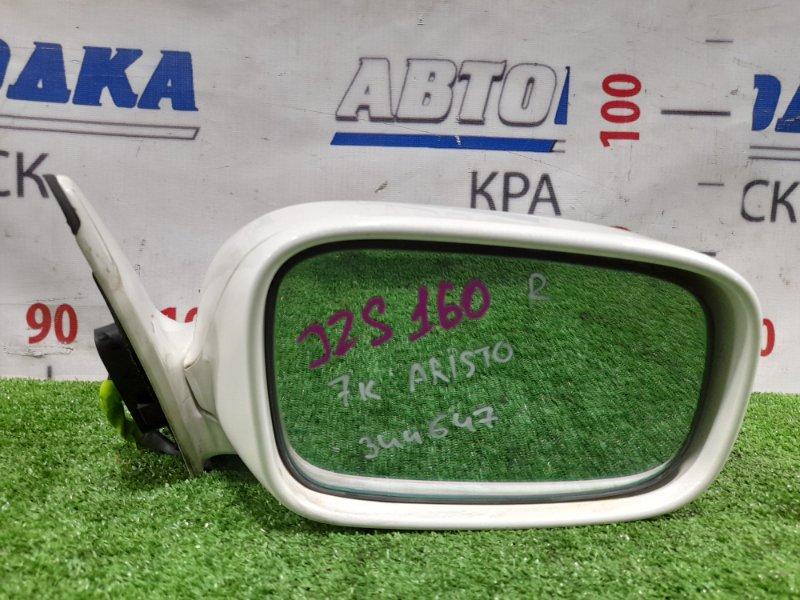 Зеркало Toyota Aristo JZS160 2JZ-GE 1997 правое Правое, белый перламутр, фишка 7 контактов.