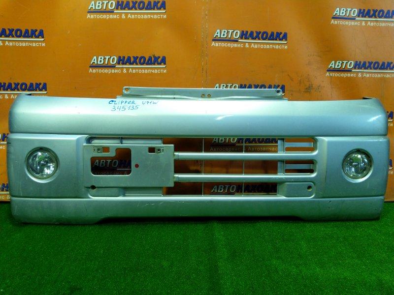 Бампер Nissan Clipper U71W 3G83 передний ТУМАНКИ 0865