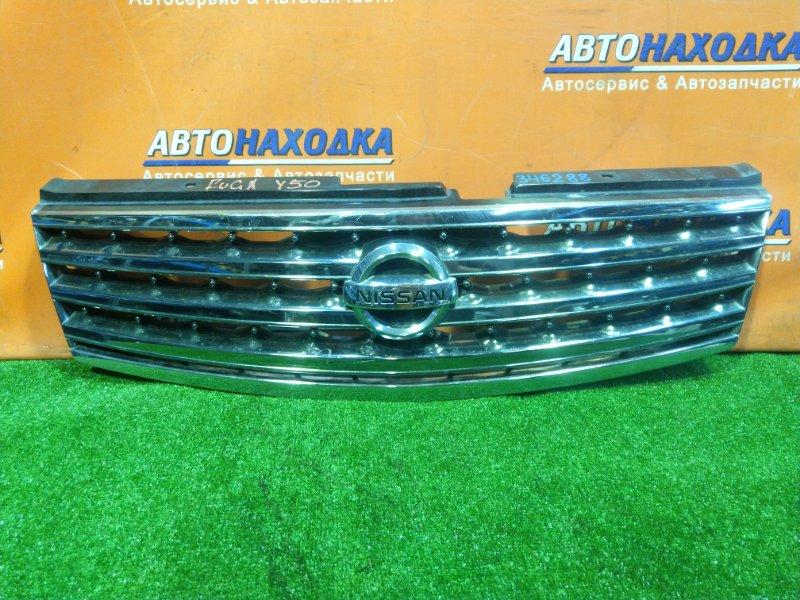Решетка радиатора Nissan Fuga Y50 VQ25DE передняя ЦАРАПАННЫЙ