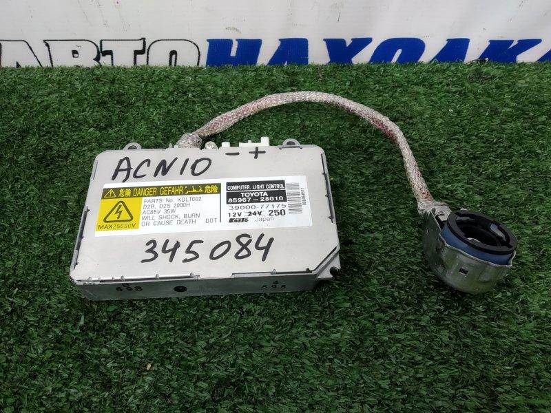 Блок розжига ксенона Toyota Nadia ACN10 1AZ-FSE 2001 под лампу D2R / D2S, с проводом на лампу