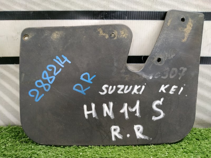 Брызговик Suzuki Kei HN11S F6A задний правый задний правый