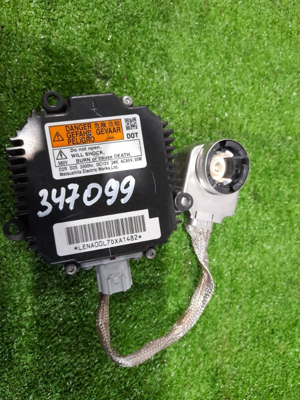 Блок розжига ксенона Nissan Tiida C11 HR15DE 2008 ПОД ЛАМПУ D2R / D2S, с проводом на лампу.