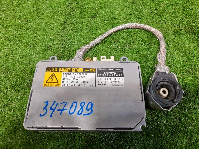 Блок розжига ксенона Toyota Alphard ANH10W 2AZ-FE 2002 031100-0091 ПОД ЛАМПУ D2R / D2S, с проводом на лампу.