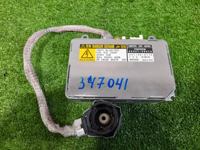 Блок розжига ксенона Toyota Crown GRS182 3GR-FSE 2003 031100-0170 ПОД ЛАМПУ D2R / D2S, с проводом на лампу.