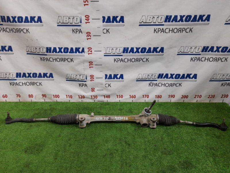 Рейка рулевая Toyota Vitz SCP90 2SZ-FE 2005 ХТС, сухая, в сборе с тягами и наконечниками, пробег