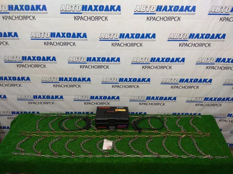 Цепь колесная Toyota Nadia SXN10 3S-FSE 1998 цепи противоскольжения - железные, в боксе, на два