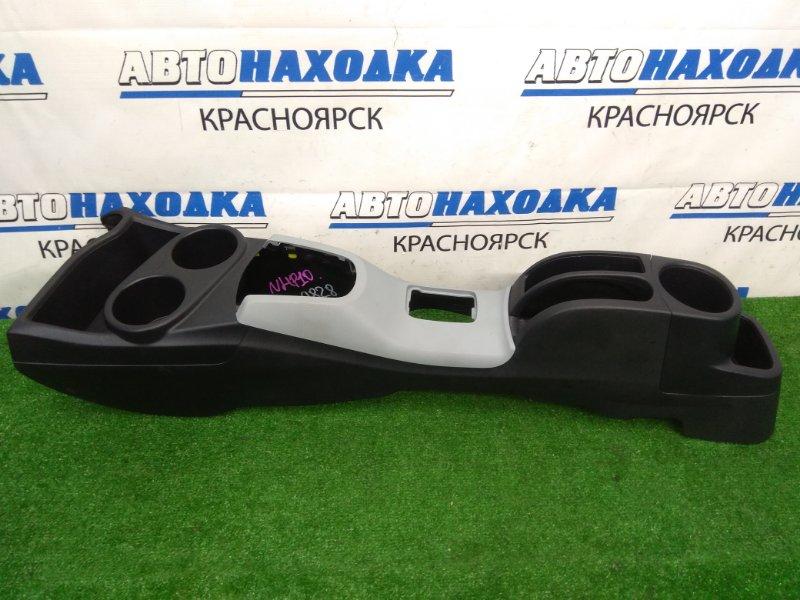 Консоль между сидений Toyota Aqua NHP10 1NZ-FXE 2011 ХТС, с подстаканниками