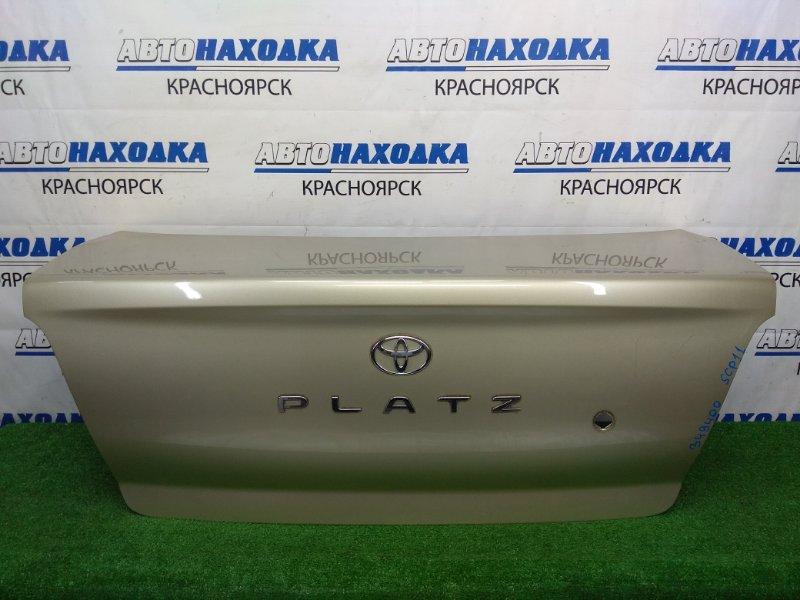 Крышка багажника Toyota Platz SCP11 1SZ-FE 1999 задняя в целом ХТС, золотистая (583), 1 модель