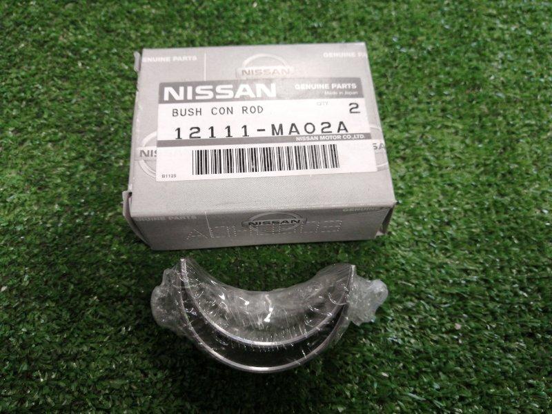 Вкладыши шатунные Nissan Atlas F24 QR20DE цена за коробку, в коробке 2 шт!!! STD