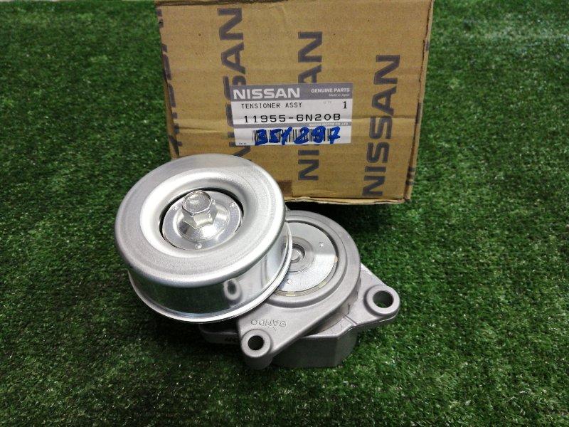Натяжитель ремня Nissan Teana J31 QR20DE