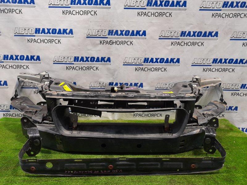 Рамка радиатора Volvo V50 MW66 B5244S 2003 передняя верхняя и нижняя часть, с усилителем и