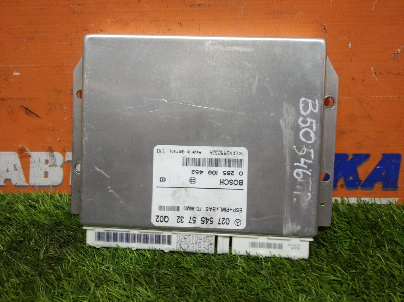 Блок управления esp Mercedes-Benz E240 W210 112.911 1999 0275455732q02 ESP+PML+BAS