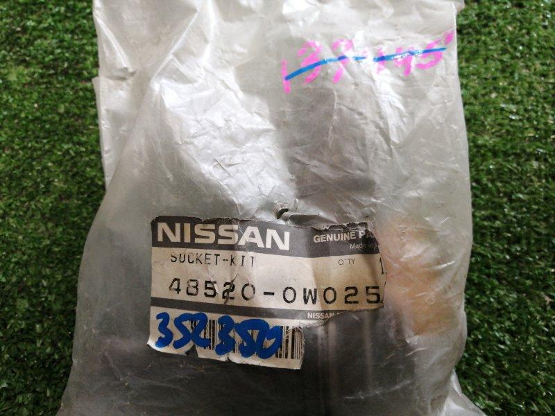 Наконечник рулевой Nissan