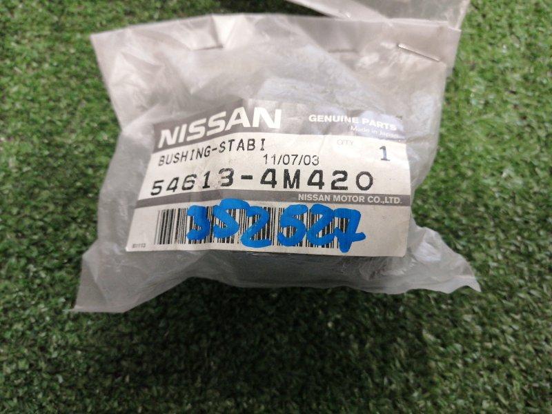 Втулка стабилизатора Nissan передняя