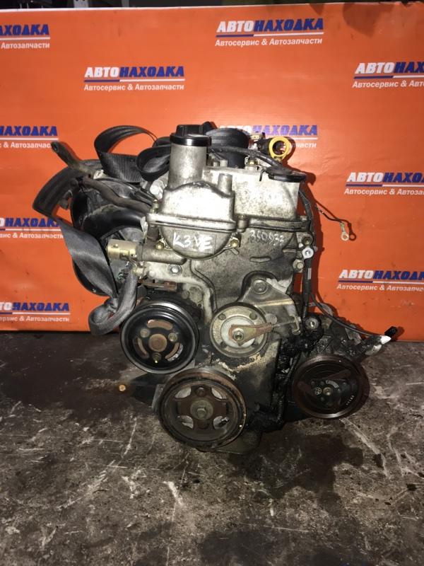 Двигатель Toyota Duet M101A K3-VE 2001 0941376 №0941376 48т.км ОТС частично без навесного. Гарантия на