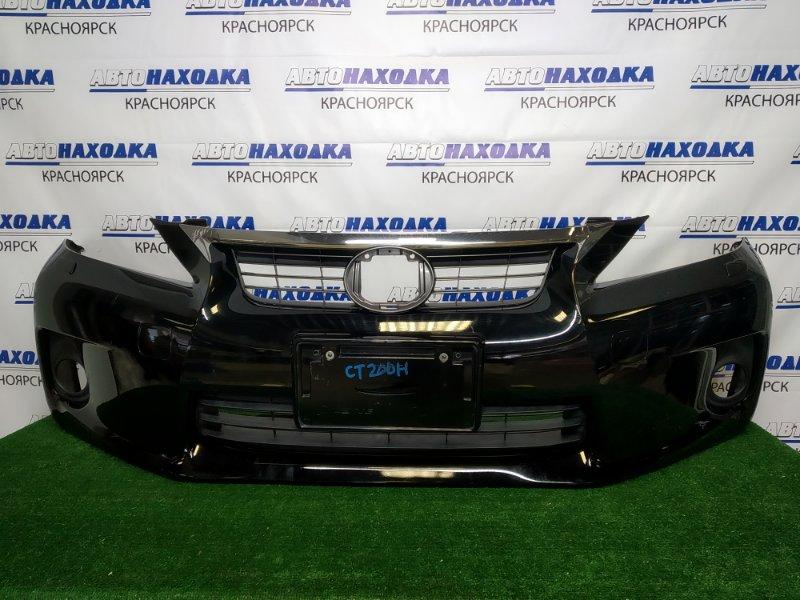 Бампер Lexus Ct200H ZWA10 2ZR-FXE 2011 передний передний, черный, дорестайлинг, с омывателями фар,