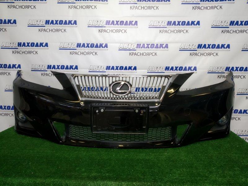 Бампер Lexus Is250 GSE20 4GR-FSE 2010 передний передний, черный, второй рестайлинг (3 мод.), с