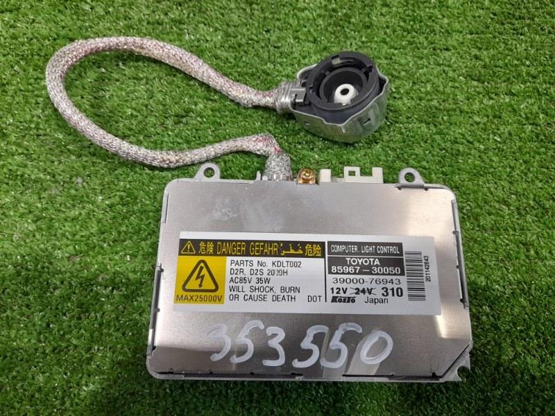 Блок розжига ксенона Toyota Ipsum ACM21W 2AZ-FE 2001 D2R, D2S, 35W, 12V