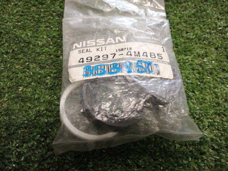 Ремкомплект рулевой рейки Nissan QG13DE сальники