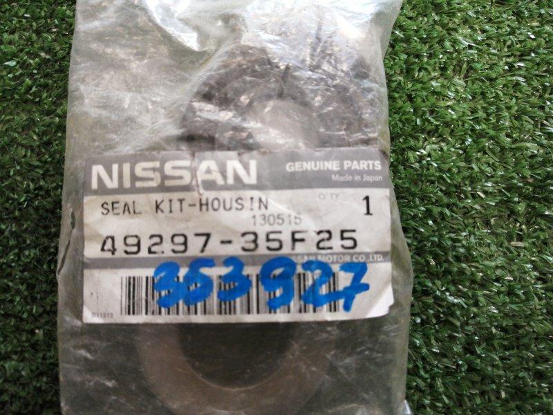 Ремкомплект рулевой рейки Nissan сальники+втулка