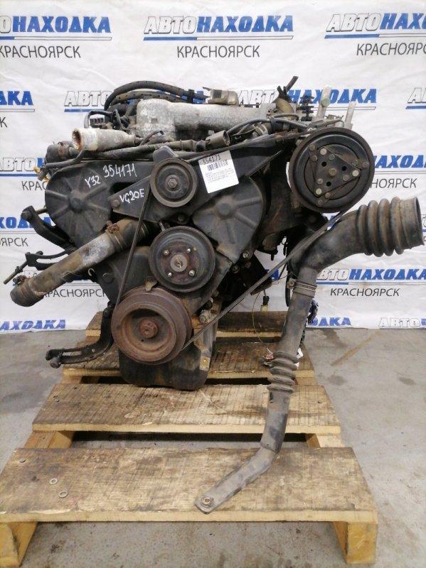 Двигатель Nissan Gloria Y32 VG20E 1991 341011W VG20E № 341011W пробег 75 т.км. 1995 г.в. Есть видео работы ДВС.