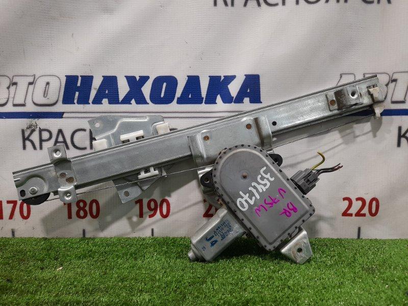 Стеклоподъемник Mitsubishi Pajero V75W 6G74 1997 задний правый MR436870 Задний правый, 5 контактов