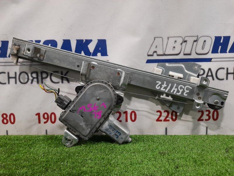 Стеклоподъемник Mitsubishi Pajero V75W 6G74 1997 задний левый MR436869 Задний левый, 5 контактов