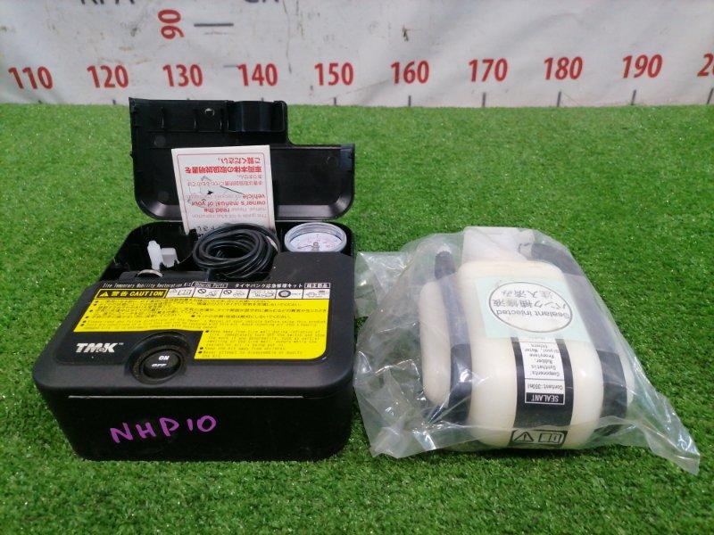 Компрессор автомобильный Toyota Aqua NHP10 1NZ-FXE 2011 С герметиком, питание от гнезда