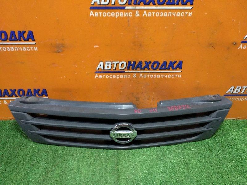 Решетка радиатора Nissan Ad Y11 QG13DE 62310-WE400