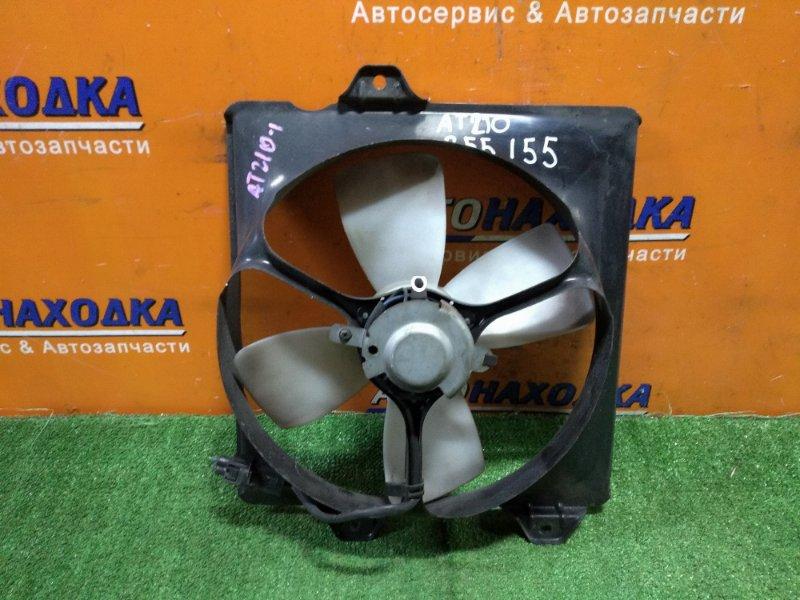 Вентилятор радиатора Toyota Carina AT210 4A-GE 08.1998 передний правый В МЕТАЛЛИЧЕСКОМ КОРПУСЕ