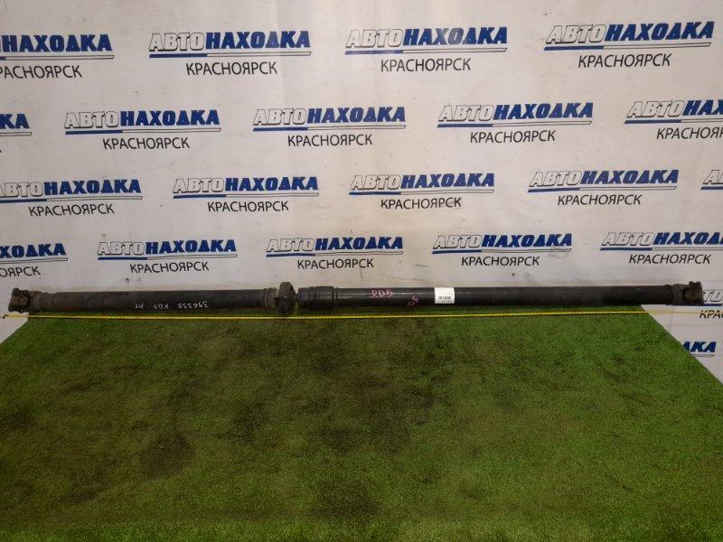 Карданный вал Honda Cr-V RD5 K20A 2001 в сборе, под А/Т, пробег 119 т. км.