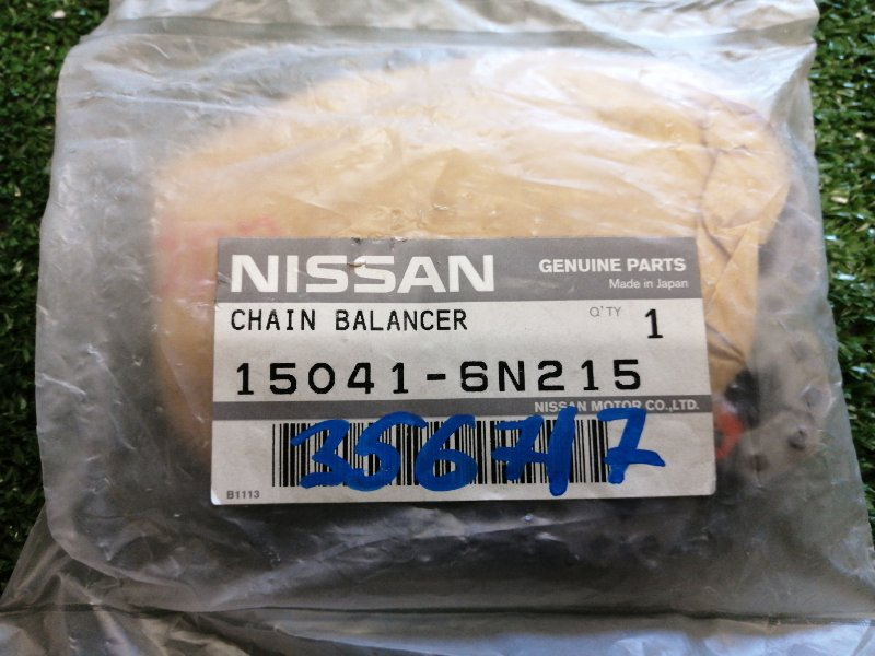 Цепь грм Nissan
